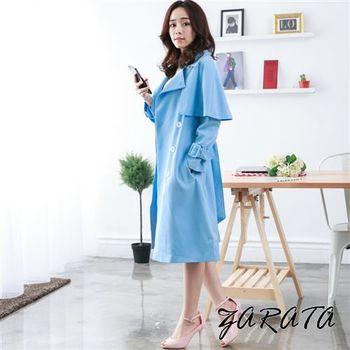 【ZARATA】翻領壓摺開襟風衣式長版軍裝外套(水藍色)