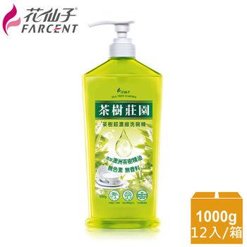 【茶樹莊園】茶樹超濃縮洗碗精-1000ml(12入-箱購)
