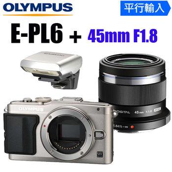 [送電池]Olympus E-PL6 單機身 + FL-LM1閃光燈+M.ZUIKO DIGITAL 45mm F1.8 (平輸)
