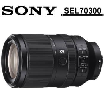 【拭筆保護鏡】SONY G 鏡 FE70-300mm F4.5-5.6 G OSS (SEL70300) 變焦鏡頭(公司貨)