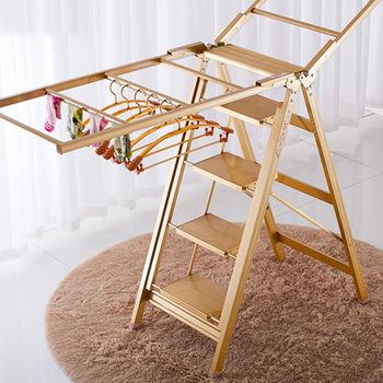 PUSH! 居家生活用品可折疊多功能梯子曬衣架晶泳五階家用梯(加高加寬版)I42