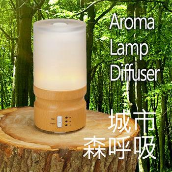 GPP AROMA LAMP DIFFUSER香薰加濕器