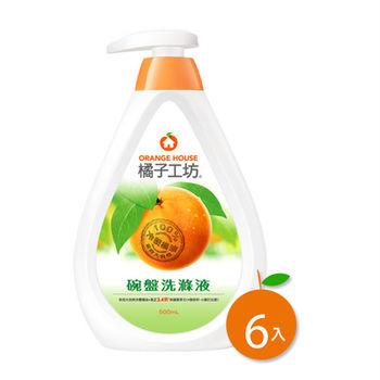 橘子工坊一般(綠)碗盤洗碗精500ml*6瓶