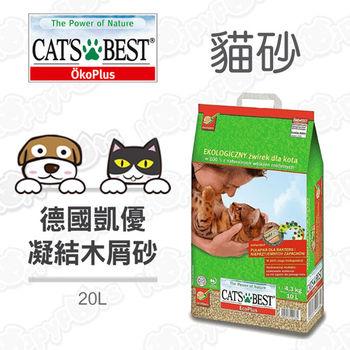 凱優Cats Best 凝結木屑貓砂-紅標-20L