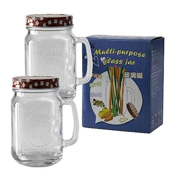 SYG吸管洞梅森杯玻璃罐500ml-二入組
