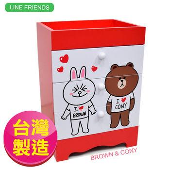 【正版授權】台灣製 LINE 熊大兔兔 木製 三抽收納盒/桌上收納盒 BROWNCONY