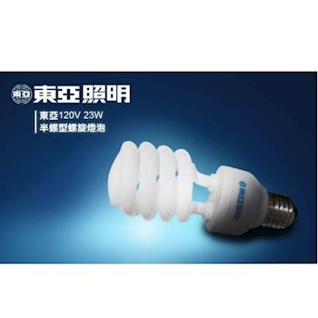 東亞  23W 螺旋燈泡 白光/黃光 12入組