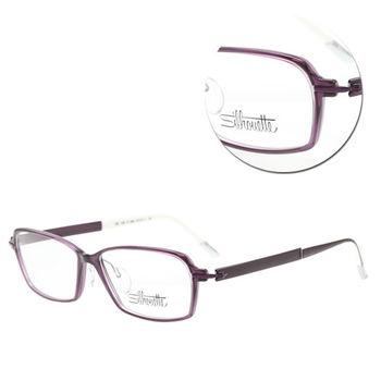 【Silhouette 詩樂】SPX全框長方紫色光學眼鏡-小版(SPX1552-41-6054)