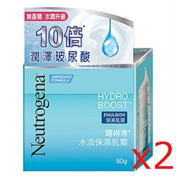 露得清 水活保濕乳霜 50g(2入)