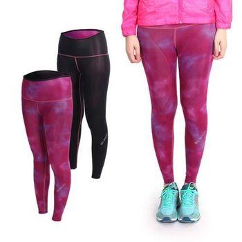 【MIZUNO】BG9000 女緊身長褲-雙面穿- 慢跑 路跑 美津濃 抗UV 紫紅