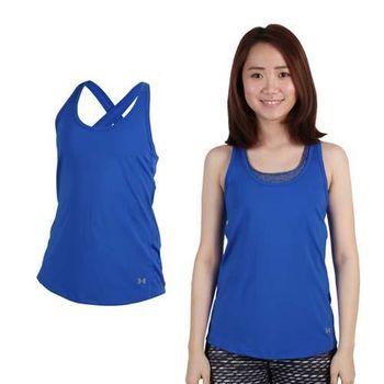 【UNDER ARMOUR】UA 女 HG COOLSWITCH運動背心-慢跑 寶藍