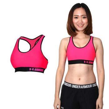 【UNDER ARMOUR】UA HG ARMOUR 女中衝擊運動內衣-運動背心 桃紅黑
