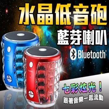 【Dr.Mango】震撼水晶低音砲戶外便攜藍芽喇叭 超值二件組