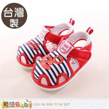 魔法Baby 寶寶鞋 台灣製寶寶嗶嗶鞋~sh9762