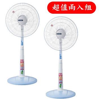《2入超值組》【新格】14吋時尚紅外線遙控電風扇 SF-R14A