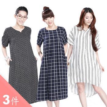 iima東方蠶絲日韓最夯洋裝(3入)