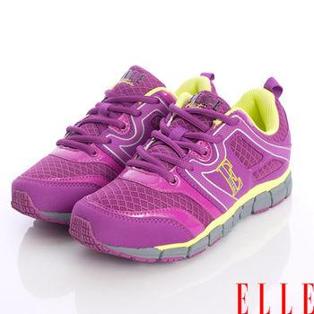 ELLE Active-輕量透氣款-324641女款-紫
