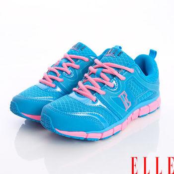 ELLE Active-輕量透氣款-324641女款-藍