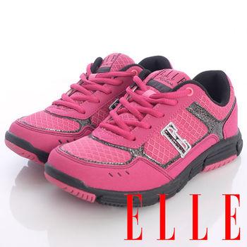 ELLE Active-輕量透氣款-324619女款-桃
