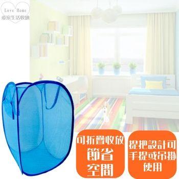 【愛家收納生活館】Love Home 摺疊式衣物籃 兩入組