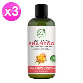 【美國 沛特斯】無矽靈-有機成份忍冬玫瑰潔淨洗髮精(475ml/16oz) 3入組