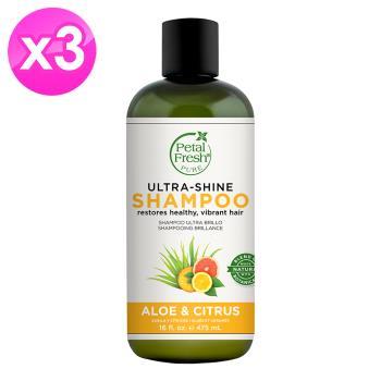 【美國 沛特斯】無矽靈-有機成份柑橘蘆薈保濕洗髮精(475ml/16oz) 3入組