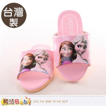 魔法Baby 兒童拖鞋 台灣製迪士尼冰雪奇緣正版室內拖鞋~sh9790