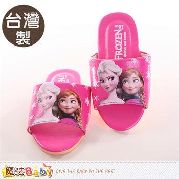 魔法Baby 兒童拖鞋 台灣製迪士尼冰雪奇緣正版室內拖鞋~sh9789