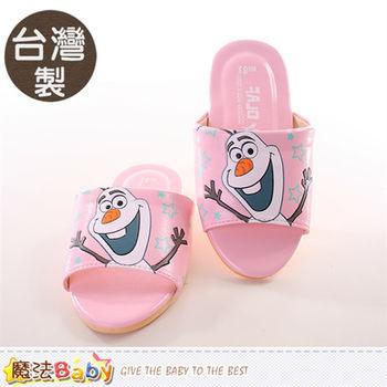 魔法Baby 兒童拖鞋 台灣製迪士尼冰雪奇緣雪寶正版室內拖鞋~sh9788