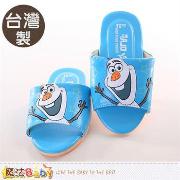 魔法Baby 兒童拖鞋 台灣製迪士尼冰雪奇緣雪寶正版室內拖鞋~sh9787