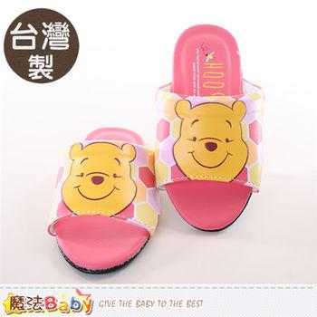 魔法Baby 兒童拖鞋 台灣製迪士尼維尼熊正版室內拖鞋~sh9786