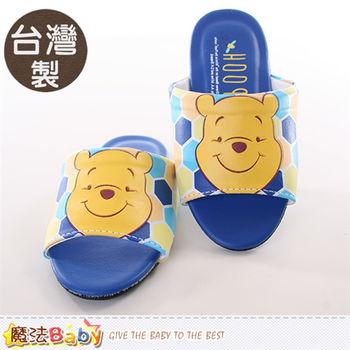 魔法Baby 兒童拖鞋 台灣製迪士尼維尼熊正版室內拖鞋~sh9785