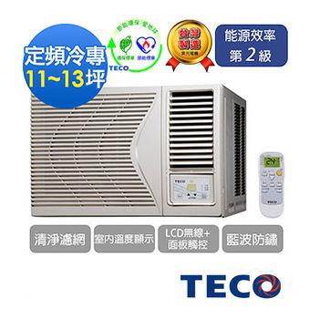 《福利品》【TECO東元】11-13坪高效能右吹式窗型冷氣 MW56FR1