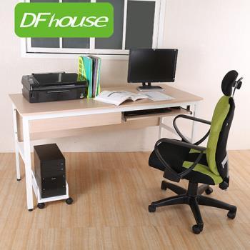 DFhouse》巴菲特150公分電腦辦公桌+1鍵盤+1抽屜+主機架-四色