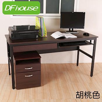 《DFhouse》巴菲特150公分電腦辦公桌+1鍵盤+1抽屜+活動櫃-四色