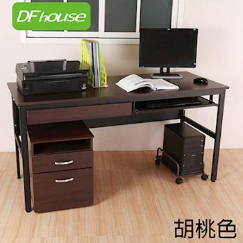 《DFhouse》巴菲特150公分電腦辦公桌+1鍵盤+1抽屜+活動櫃+主機架-四色