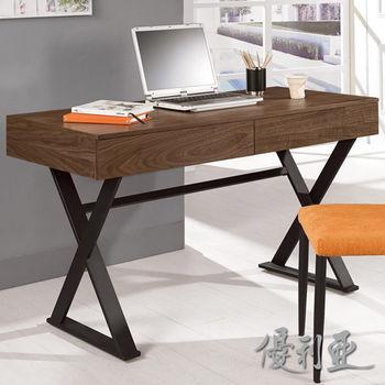 【優利亞-谷瑟胡桃】4尺書桌