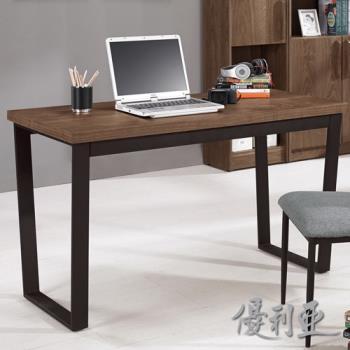 【優利亞-海爾胡桃】4尺書桌