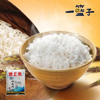 《一籃子》台東池上天然健康米(2公斤/包,共5包)