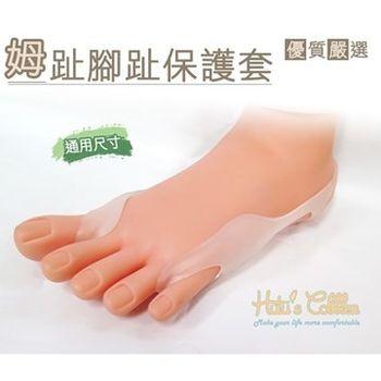 ○糊塗鞋匠○ 優質鞋材 J16 拇指腳指保護套(2雙/組)