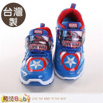 魔法Baby 男童鞋 台灣製美國隊長正版閃燈運動鞋~sa65106