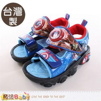 魔法Baby 兒童涼鞋 台灣製美國隊長正版閃燈運動涼鞋~sa65076