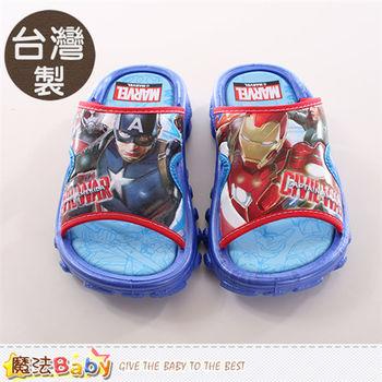 魔法Baby 兒童拖鞋 台灣製美國隊長授權正版兒童拖鞋~sa65036