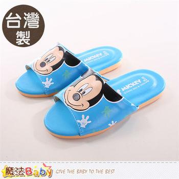 魔法Baby 兒童拖鞋 台灣製迪士尼米奇正版室內拖鞋~sh9783