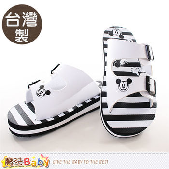 魔法Baby 成人女款拖鞋 台灣製迪士尼米奇正版拖鞋~sh9780