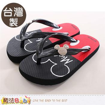 魔法Baby 童鞋 台灣製迪士尼米奇夾腳拖鞋~sh9779