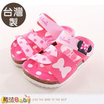 魔法Baby 女童涼鞋 台灣製迪士尼米妮正版女童涼鞋~sh9777