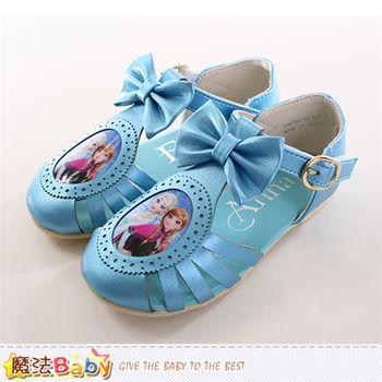 魔法Baby 女童鞋 冰雪奇緣正版女童公主鞋~sa64146
