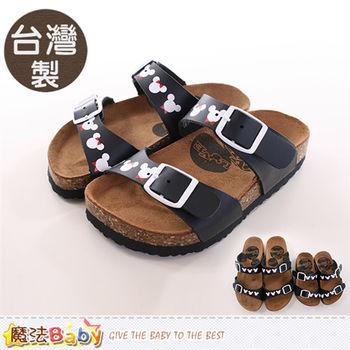 魔法Baby 兒童涼鞋 台灣製米奇正版親子鞋款兒童款~sh9770