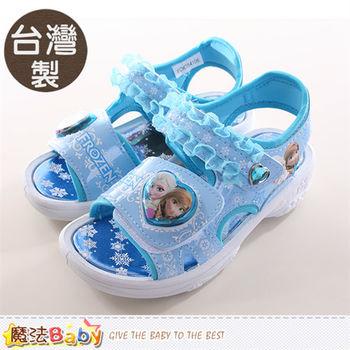魔法Baby 女童涼鞋 台灣製冰雪奇緣正版閃燈涼鞋~sa64106